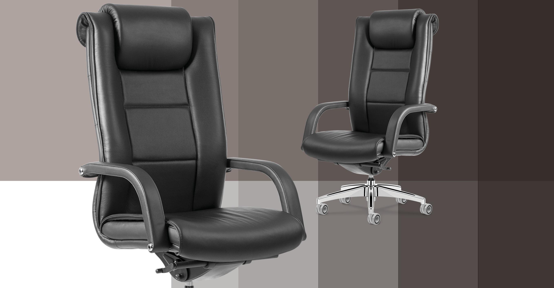 Cadeira Presidente RS Design #6E615D 2717x1417