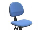 Cadeira Executiva Infinite