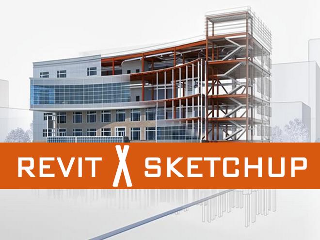 Revit ou SketchUp? Qual o melhor rendimento para o arquiteto? | RS